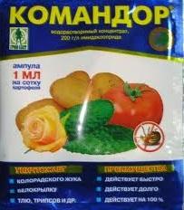 Препарат Командор