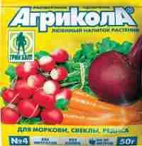Агрикола для корнеплодов