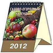 Садовый календарь на март