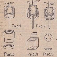 Конструкция емкостей для выращивания рассады