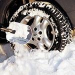 Для очистки снега лопатка автомобильная