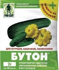 Бутон для растений
