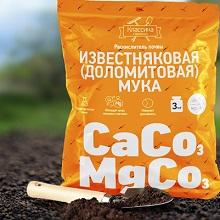 Как проводить известкование почвы